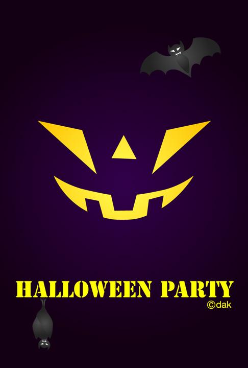 Halloween bat patty