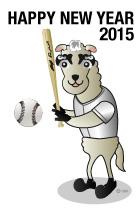 野球の年賀状