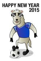 サッカーの年賀状2015