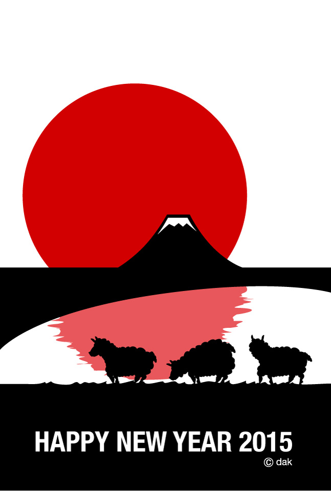 New Year's card free of horse and Mount Fuji