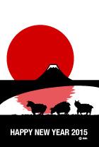 富士山と羊の初日の出年賀状