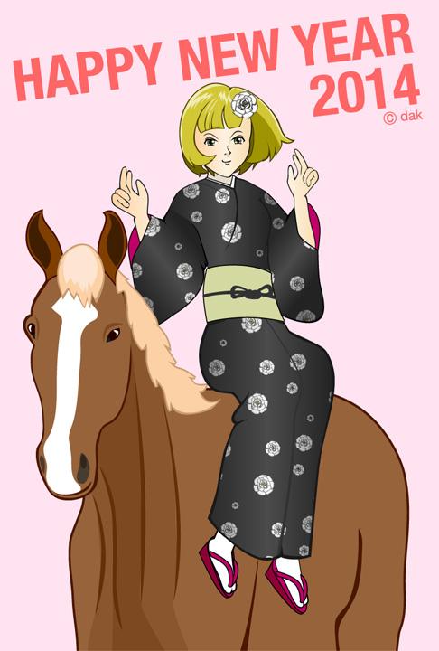 New Year's card of girl on horseback
