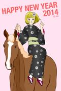馬に乗った女の子の年賀状