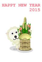 門松の年賀状フリー