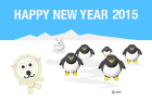 Penguin New Year