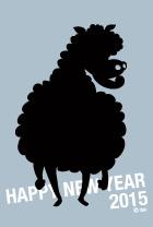 かっこいい羊キャラクターの年賀状