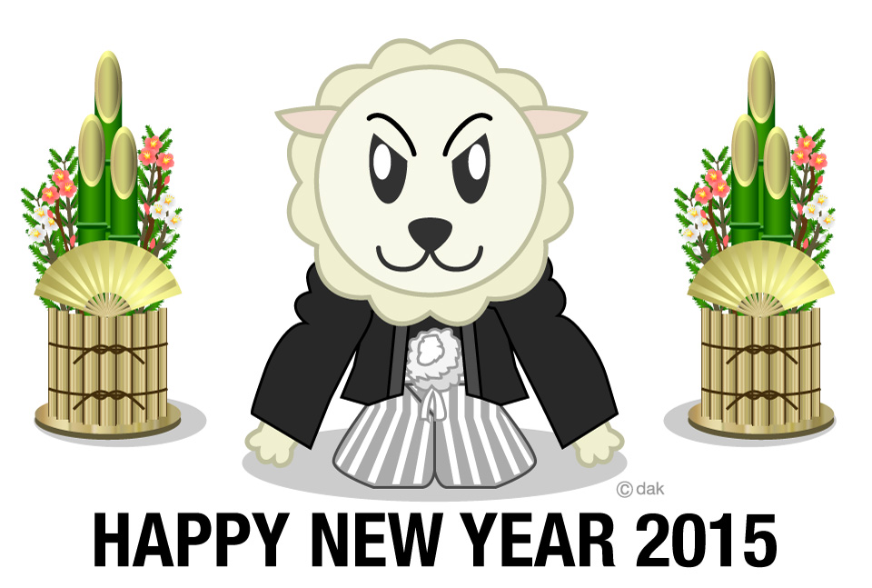New Year's cards and horse kadomatsu