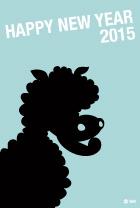 羊グラフィックのカッコイイ年賀状