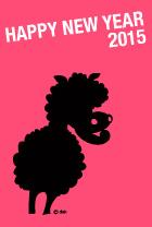 羊シルエットの年賀状