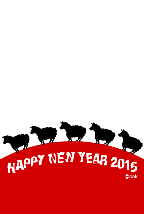 The sun and the sheep of New Year's card