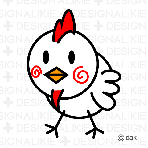 Free Chicken Character
