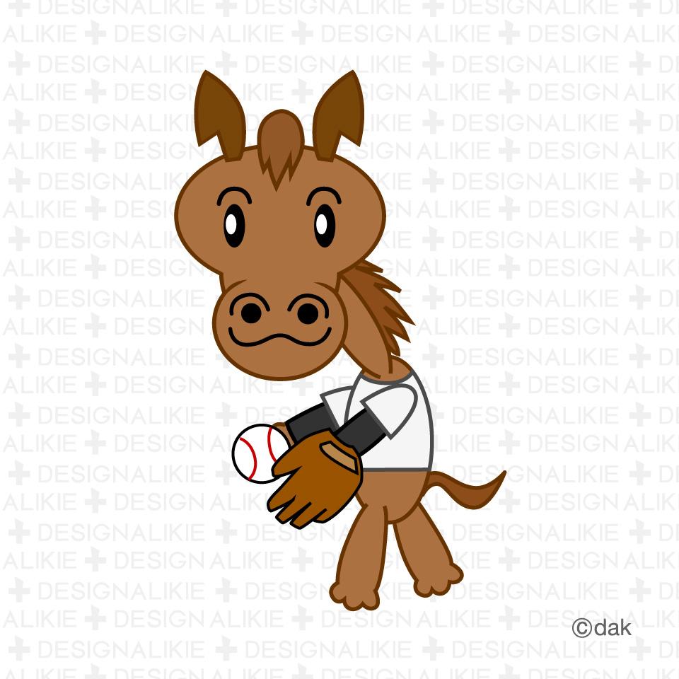 野球ピッチャーの馬キャラクターの無料イラスト素材|dakimg