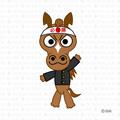 必勝・合格祈願の馬キャラクター