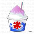 Japanese shaved ice