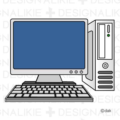 パソコンのイラスト無料素材