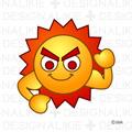 エネルギーが溢れる太陽
