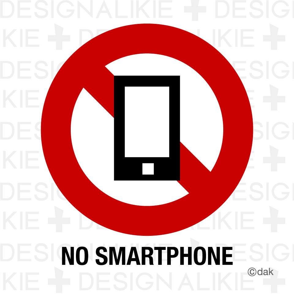 http://designalikie.com/dakimg/img/icon/pub_no_smartphone.jpg