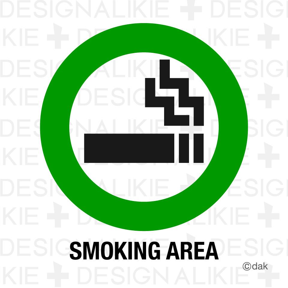 Smoking Area : 子どもの年賀状 : 年賀状