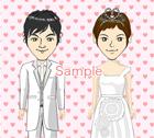 結婚式用のカップル似顔絵イラスト