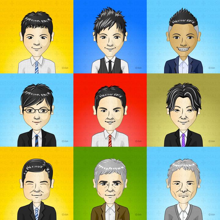 Businessman generation nine