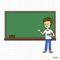 学校の先生と黒板