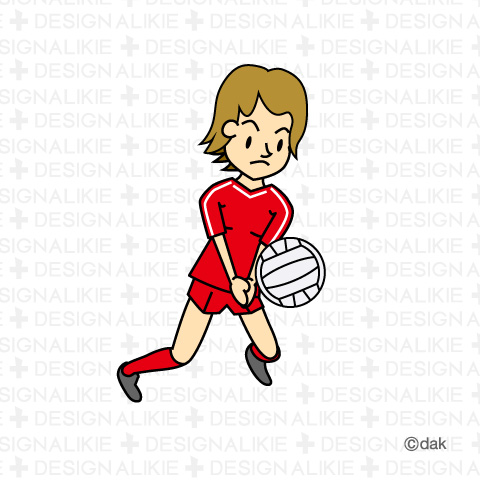 Receive Volleyball